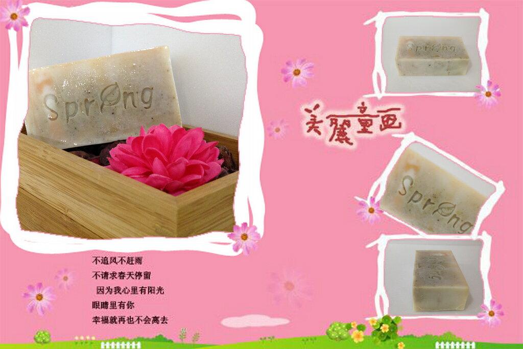 【都易特】馬賽保濕皂 SPRING SOAP敏感性 乾性 全肌膚 手工皂 冷製 精油 無添加 SGS 檢測