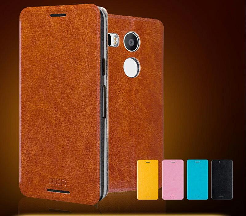 【清倉】LG Nexus 5 D821 莫凡睿系列二代支架皮套 樂金 Nexus 5  內崁錳鋼防護手機保護殼 保護套 0