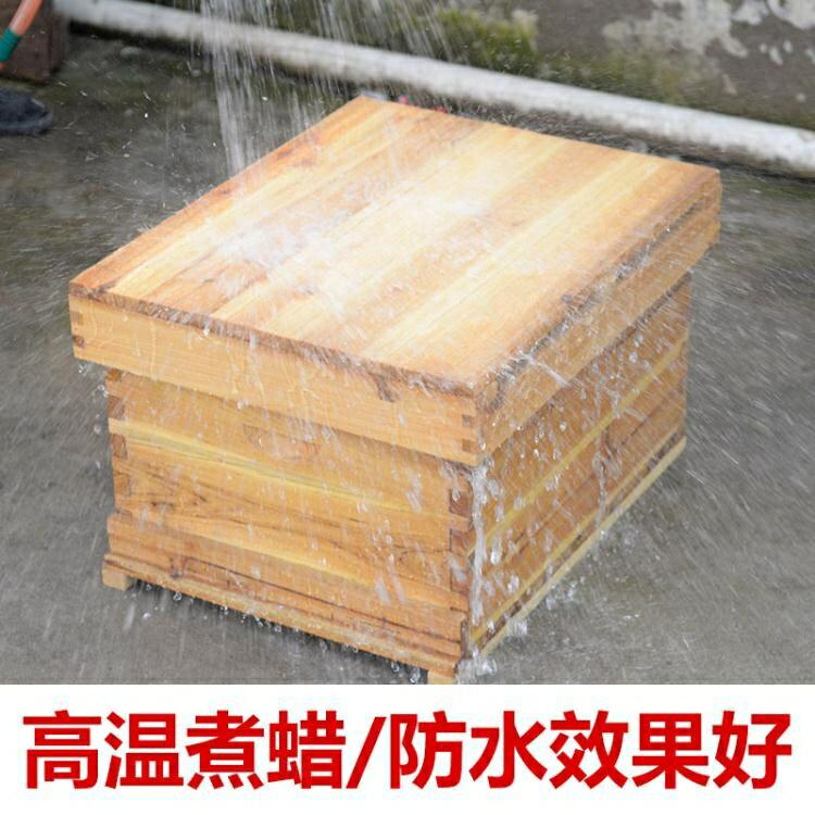中蜂蜂箱煮蠟杉木十框養蜂 蜜蜂箱意蜂養蜂工具全套可配巢礎巢框