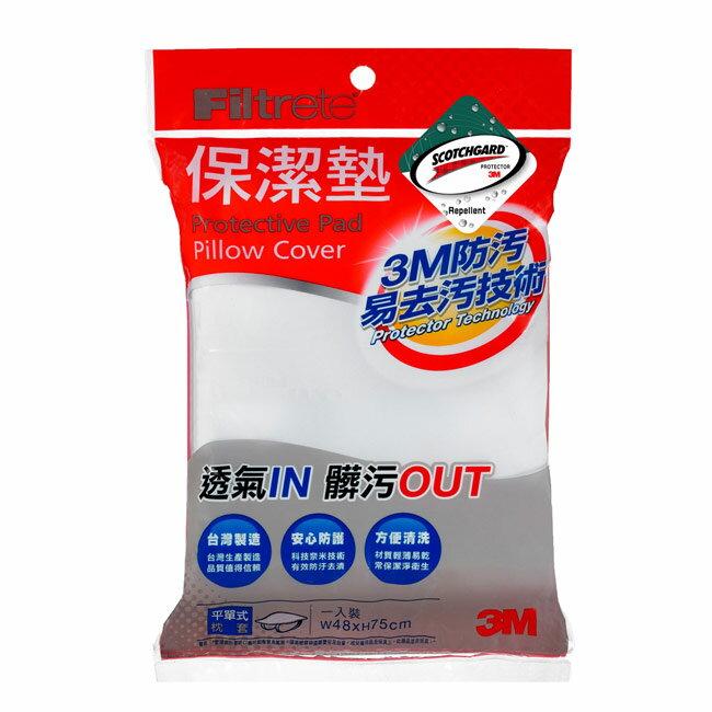 3M 平單式枕頭保潔墊 (1.6x2.5尺) 2