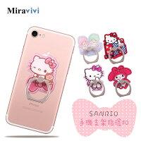 雙子星手機配件推薦到Sanrio三麗鷗 指環扣 手機支架_全身造型系列就在Miravivi推薦雙子星手機配件