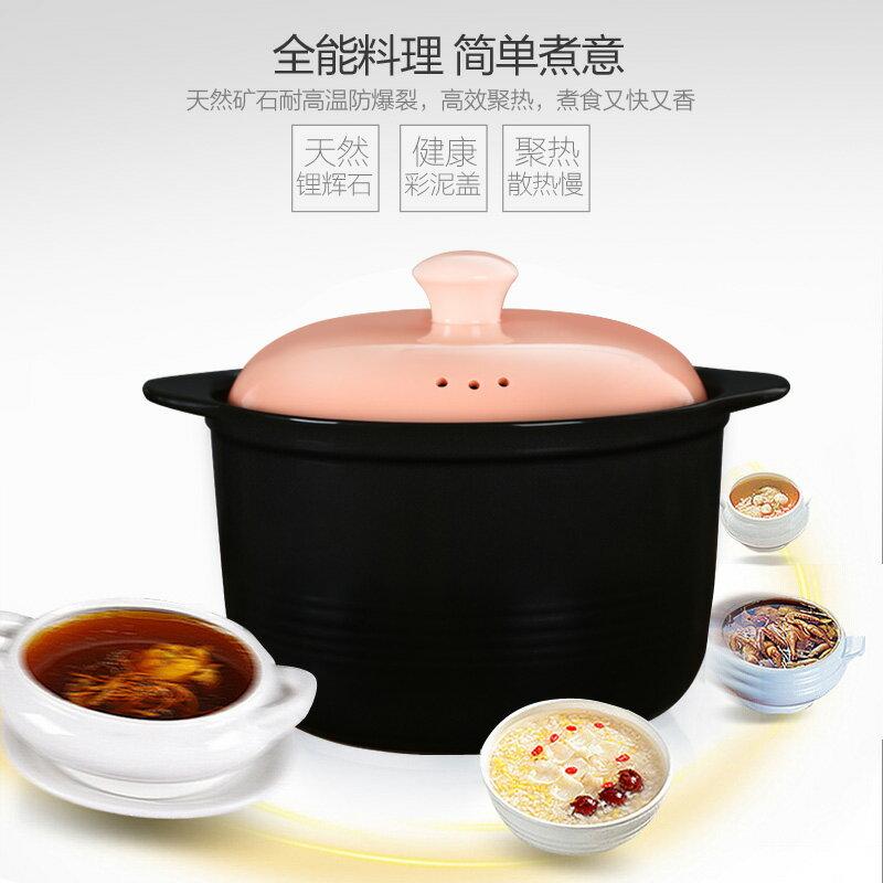順祥3.5升、4.5升陶瓷砂煲耐高溫韓式嘉豪廣府煲黃燜雞米飯煲1入
