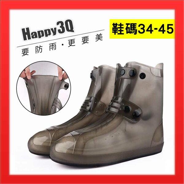 雨鞋套戶外鞋套防水雨天加厚雨鞋防水鞋套雨靴套-白咖藍粉橘34-45【AAA4403】