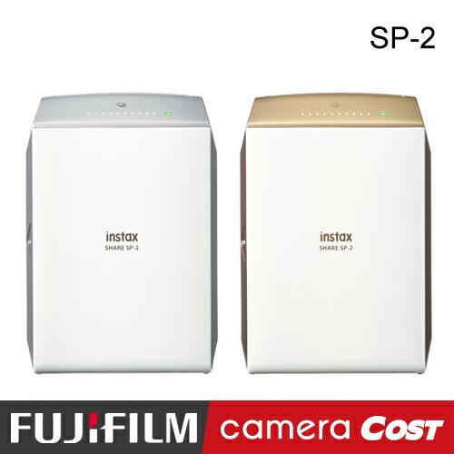 Fujifilm 富士 instax SHARE SP-2 拍立得印表機 送彩色底片一盒 SP2 新 SP1 相印機 0