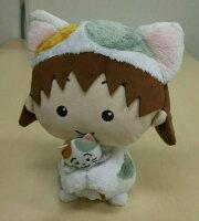 櫻桃小丸子玩偶玩具推薦到櫻桃小丸子抱貓咪娃娃619059代購就在米亞推薦櫻桃小丸子玩偶玩具