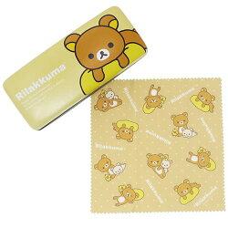 大賀屋 拉拉熊 眼鏡盒 眼鏡布 懶懶熊 鬆弛熊 硬盒 太陽眼鏡盒 SAN-X 防壓 日貨 正版 授權 J00014737