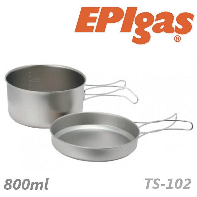 EPIgas 鈦合金個人鍋800ml/輕量鈦鍋/戶外套鍋/鋁塗層/淺型套鍋/1鍋1蓋 TS-102
