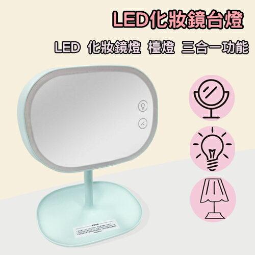 LED雙燈化妝鏡台燈/梳妝收納盒