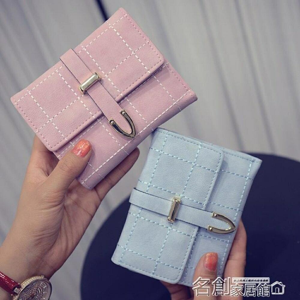 短款女士錢包可愛日韓版簡約零錢包大鈔夾搭扣小錢包學生新款 名創家居館