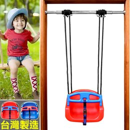 台灣製造椅型盪鞦韆P072-SW01