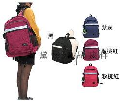 ~雪黛屋~YESON 後背包大容量可A4資料夾台灣製造品質保證腰部分攤重量胸前固定插釦高單數防水尼龍布YB216