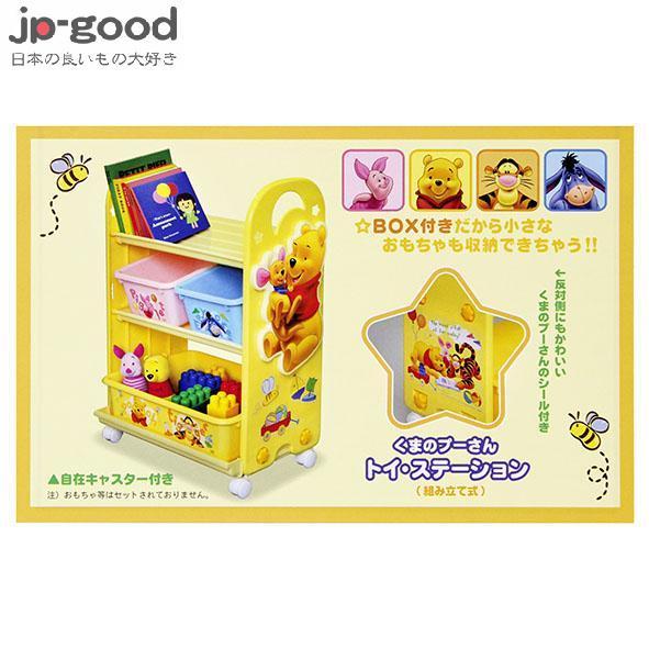 日本 迪士尼 Disney 小熊維尼堆疊式玩具收納櫃︱三層櫃