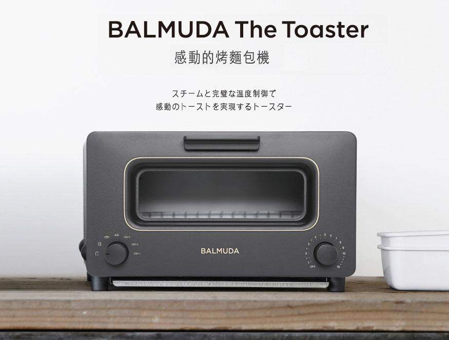 ★官網註冊送麵包刀 BALMUDA The Toaster 蒸氣烤麵包機 K01D-KG (黑) 百慕達 烤土司神器 公司貨 K01J