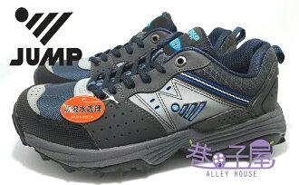 【零碼出清-25.5/29號】JUMP將門 男款防潑水抗菌防臭輕量運動越野跑鞋 [3216] 灰藍 超值價$690