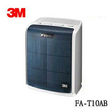 <br/><br/>  【限時下殺】3M 淨呼吸 極淨型 空氣清淨機 FA-T10AB 公司貨 0利率 免運<br/><br/>