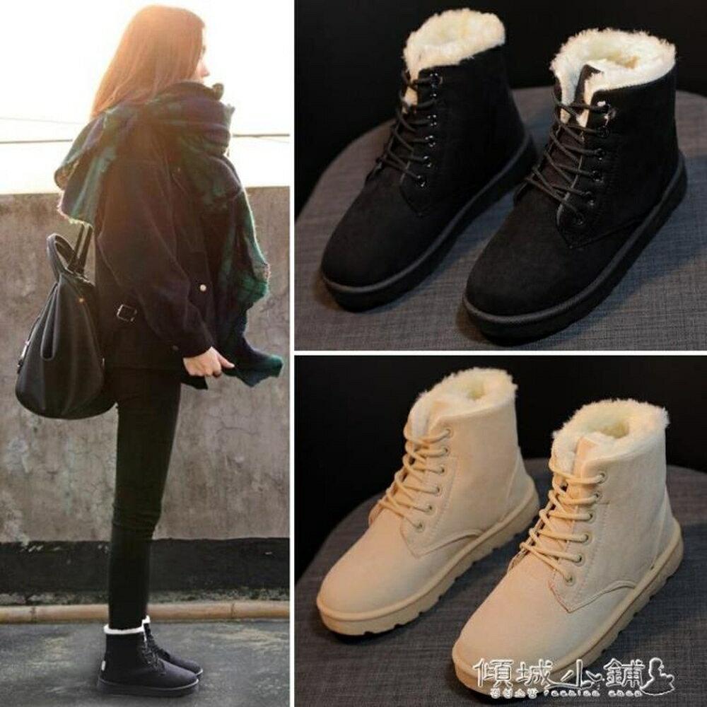 現貨雪靴 冬季雪地靴女短筒學生短靴韓版百搭加絨保暖棉鞋馬丁靴女 傾城小鋪11-20 618購物節