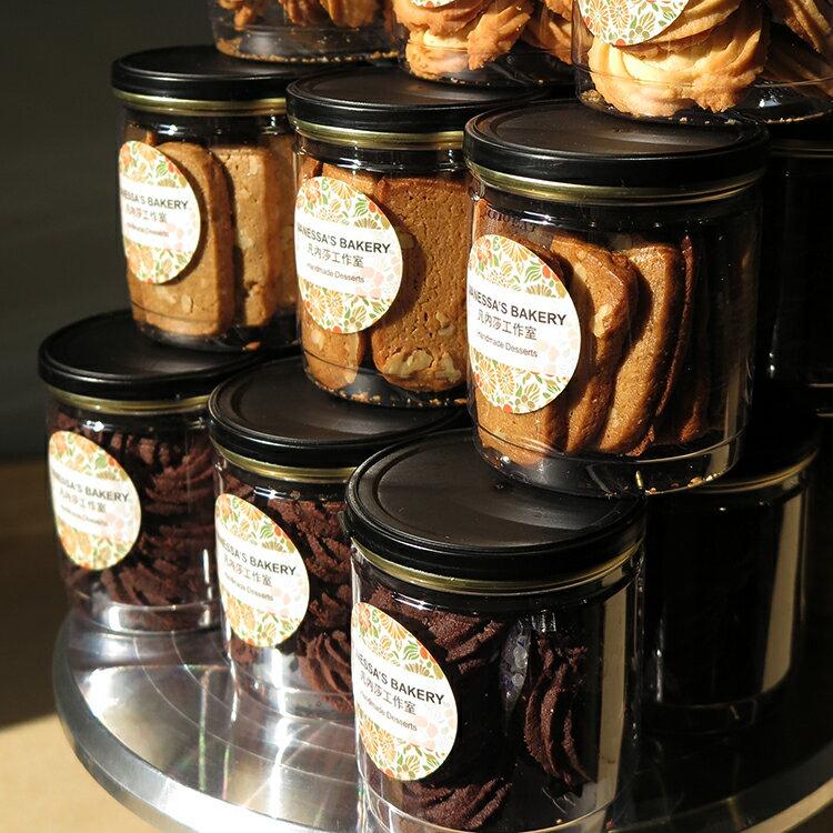 巧克力茱蒂酥★維也納酥餅(160g)★[VB]凡內莎烘焙工作室 4