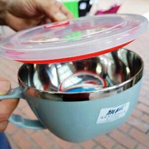 美麗大街【S106112214】【D11060521055】304不銹鋼碗雙層隔熱碗寶寶防摔碗(內含蓋子)