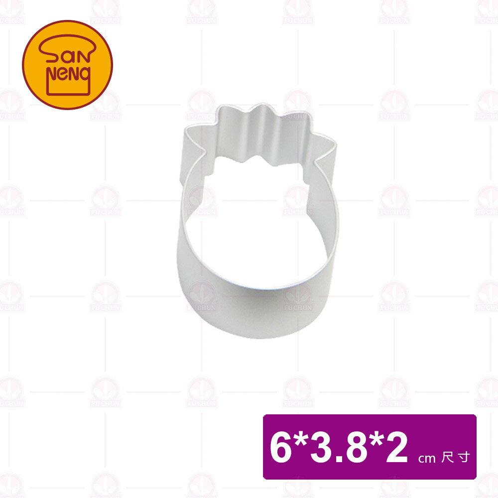 【三能】SN3543鳳梨鋁合金圈(陽極) 6x3.8x2cm