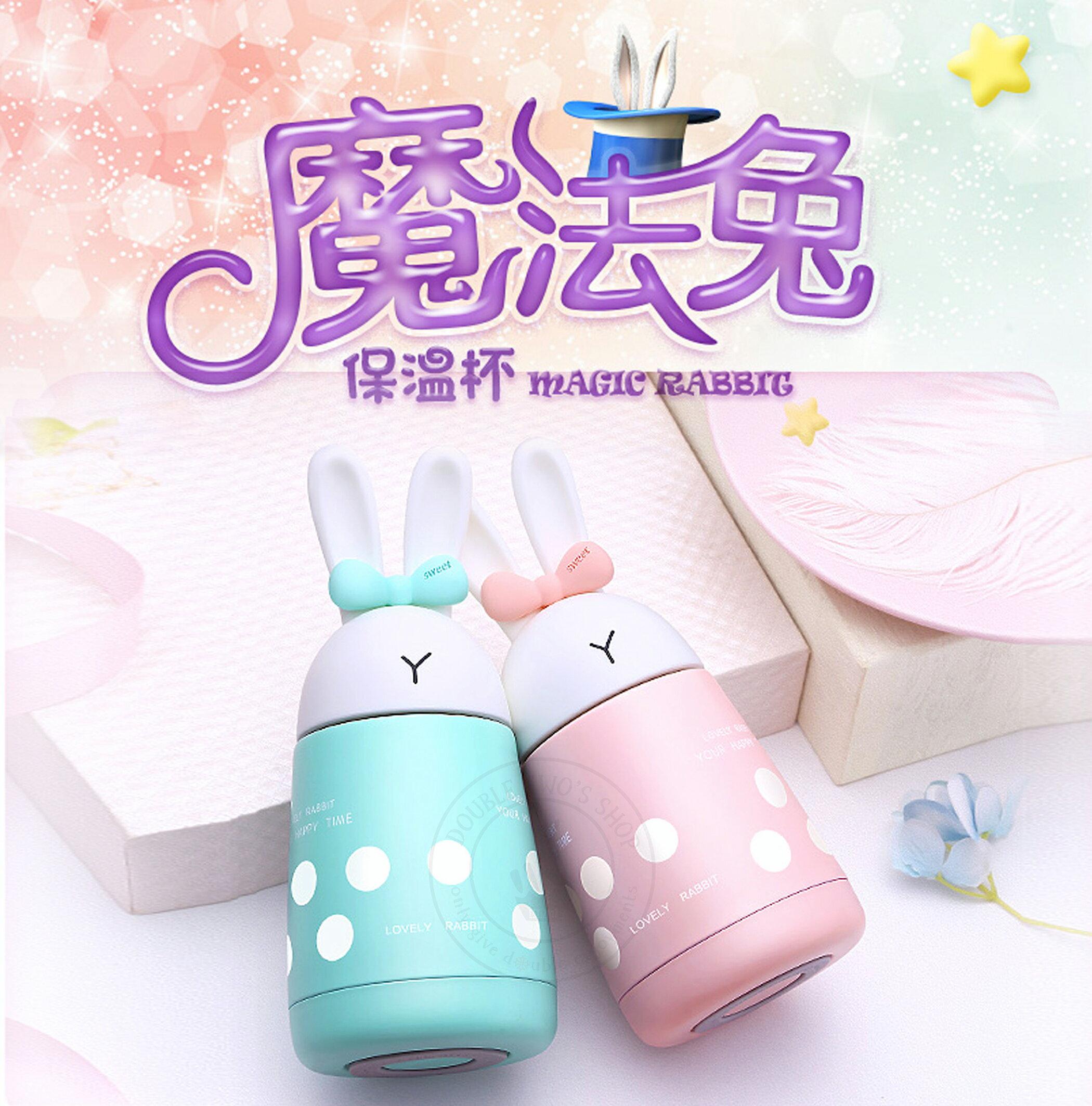魔法糖果色▸兔子兔耳保溫杯300ml萌兔造型防漏保溫瓶水壺水瓶隨手杯304雙層真空不銹鋼長效保冷保溫