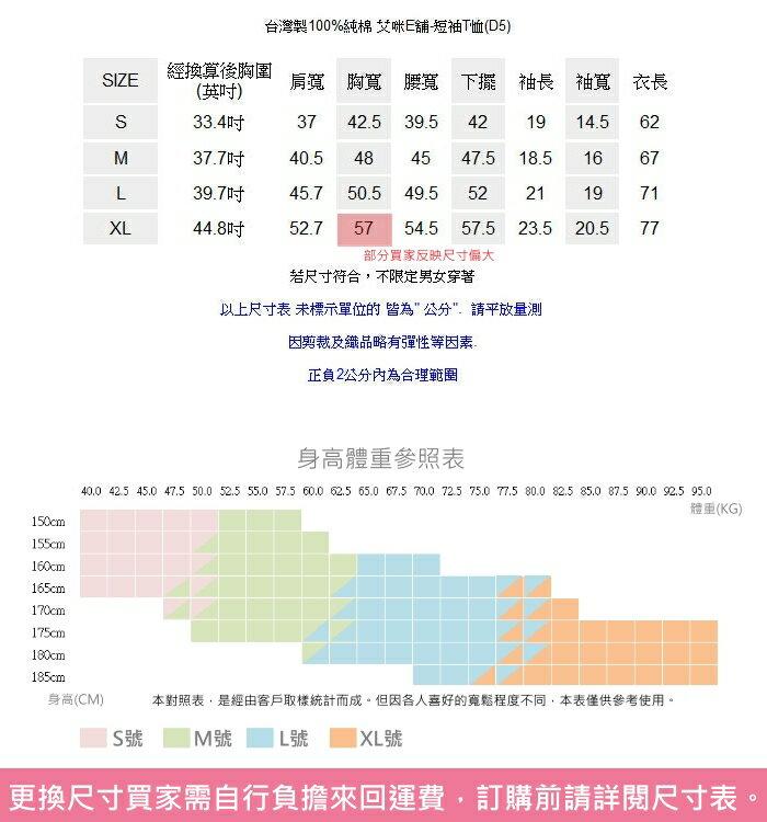 ◆快速出貨◆T恤.可客製化.情侶裝.純棉短T.MIT台灣製.班服.麥克風【YC581】可單買.艾咪E舖 6