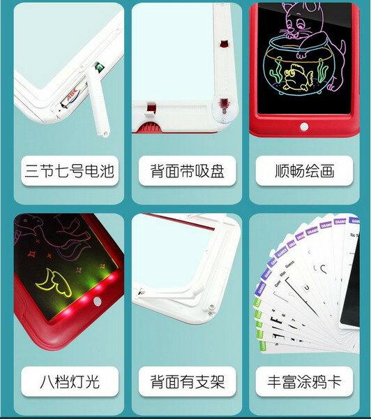 3D魔術燈光 寫字板 螢光畫畫板(附電池) / 一個入(促350) 777 塗鴉畫畫板-CF147681 4