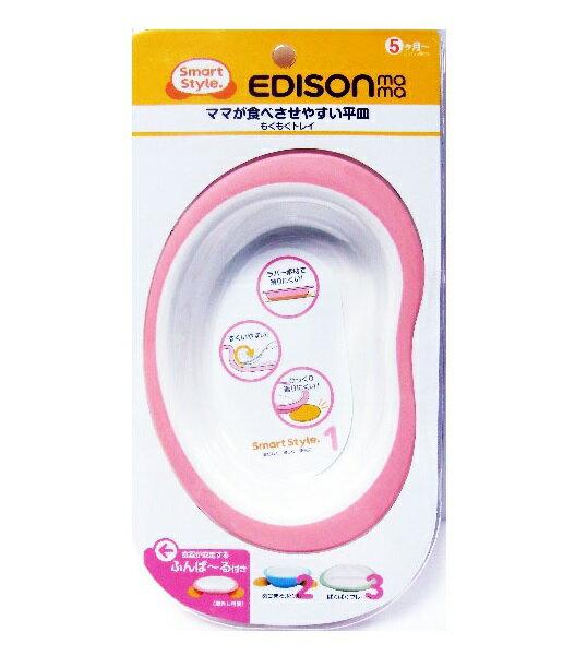 愛迪生【Edison】寶寶學習餐盤-附固定腳-(2色) 1