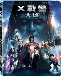 X戰警:天啟 3D+2D雙碟限定版 BD
