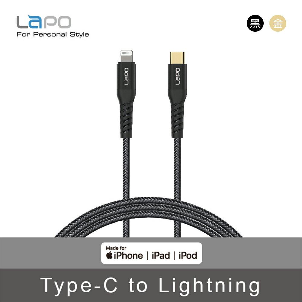 【LAPO】GREAT TOUGH II 極限系列 USB-C to Lightning 防彈纖維傳輸線
