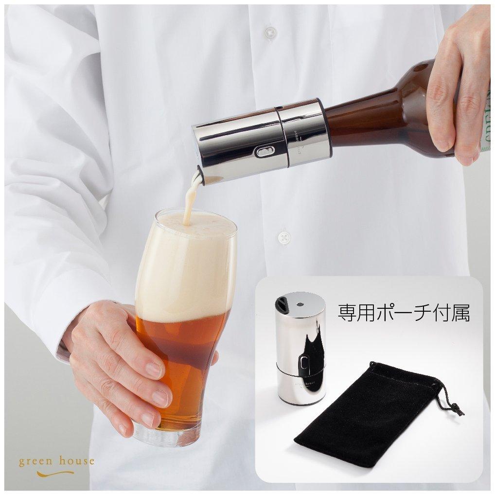 <br/><br/>  日本直送 含運/代購-日本Green House超音波啤酒電動發泡器/攜帶型/GH-BEERH-SV<br/><br/>