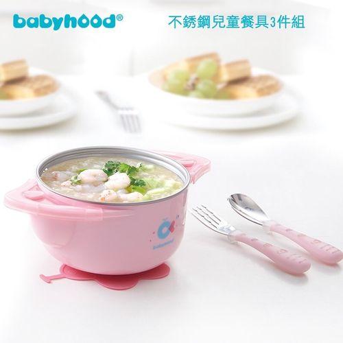 六甲媽咪親子生活館:Babyhood世紀寶貝不銹鋼兒童餐具3件組(藍色粉色)【六甲媽咪】