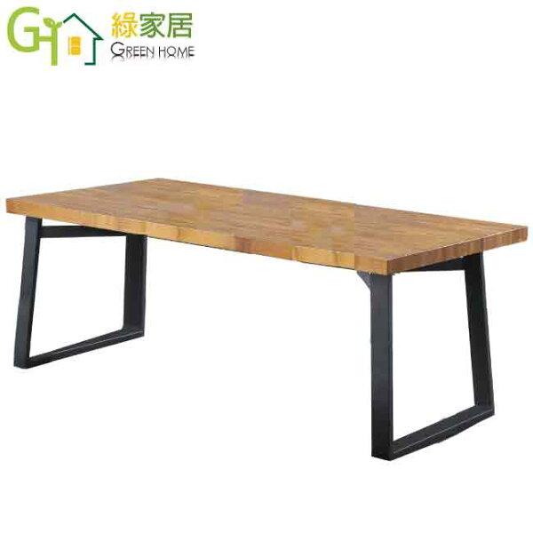 【綠家居】梅巴亞時尚5.8尺實木餐桌(不含餐椅)