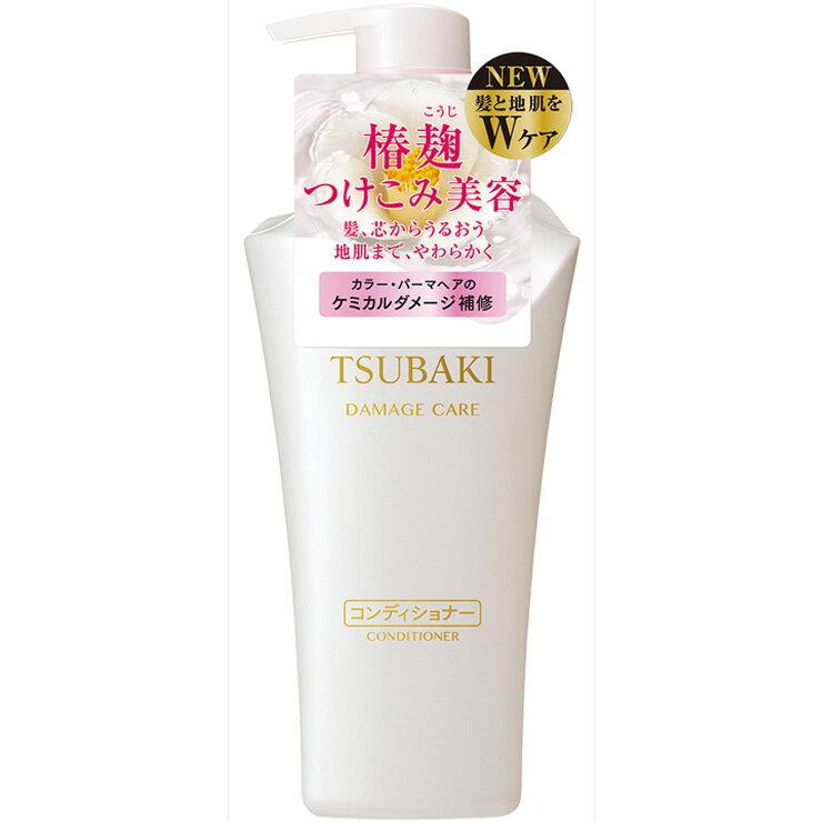 TSUBAKI 思波綺 極緻修護潤髮乳 (受損髮適用) 500mL