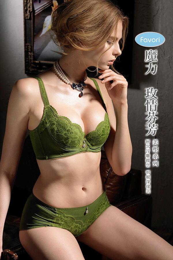 全店免運【Favori】魔力 玫情芬芳E罩杯內衣 (春芽綠) 2