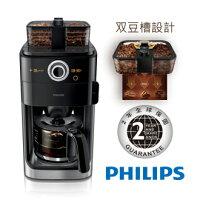 消暑廚房家電到【飛利浦 PHILIPS】2+全自動美式咖啡機(HD7762)