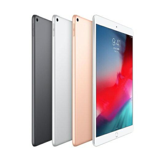 ★領劵現折1200★ Apple iPad mini / Air 物流疏失損傷外盒 全新未啟用 台灣公司貨