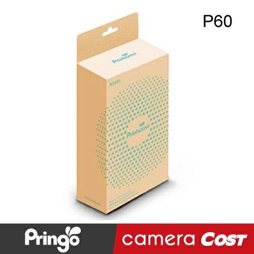★Prinhome專用耗材★Prinhome P60 4X6 經典相印紙 60張相紙 + 1捲色帶 Pringo - 限時優惠好康折扣