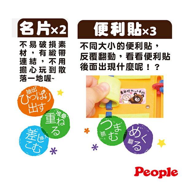 People - 寶寶的記事本手冊玩具 4