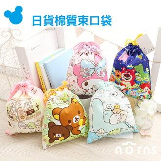 NORNS【日貨棉質束口袋】角落生物 迪士尼 拉拉熊 收納袋 拍立得相機包Melody 日本正版 小小熊