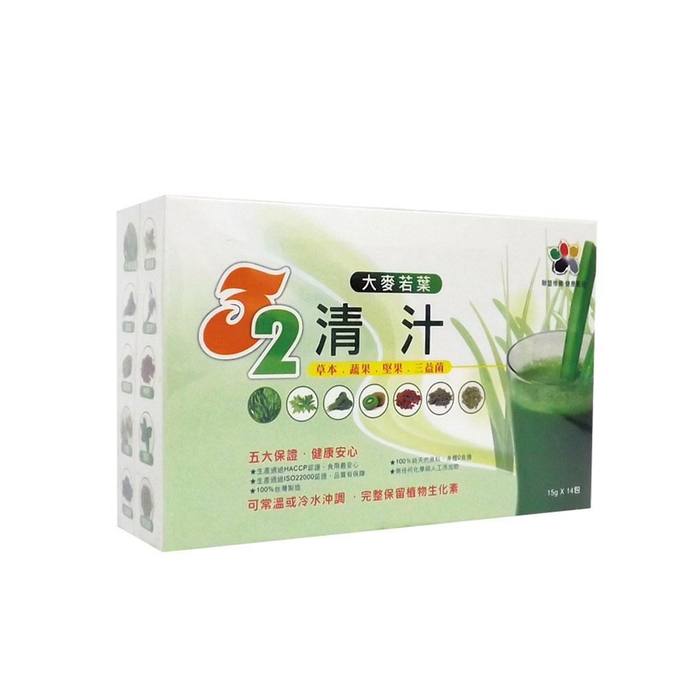 大麥若葉32清汁 15gx14包/盒