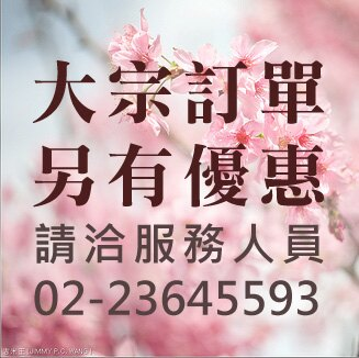 七見櫻堂喜餅禮盒【華萬里(八品)雙層喜餅禮盒】 1