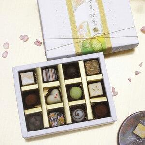 七見櫻堂經典口味大集合!【七見櫻風巧克力12入禮盒】