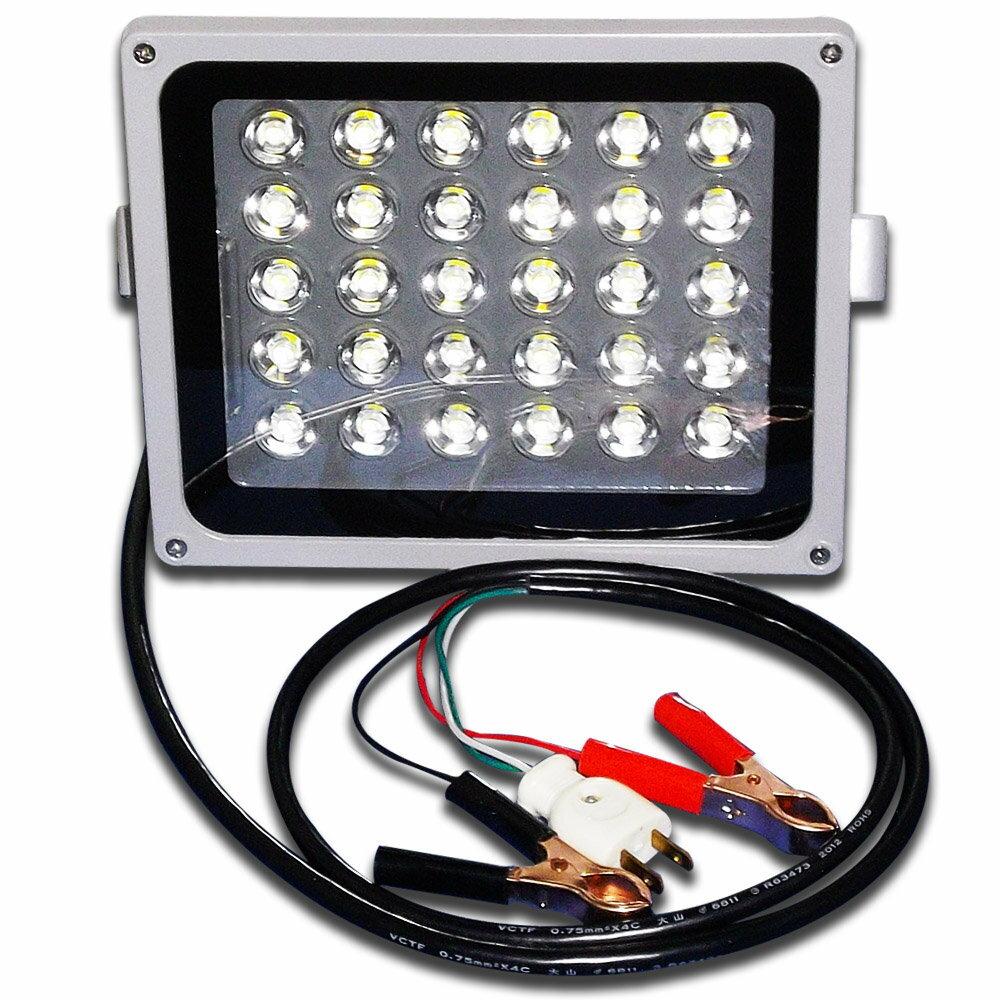 【高功率防水型LED投射燈30W】12V全電壓兩用/台灣製造/白光/暖白光
