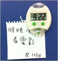 【水電池】蛋型磁鐵時鐘~象牙白~