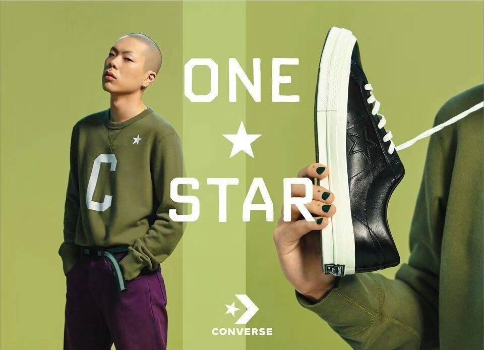 Converse One Star Leather  皮革 吳赫代言 黑色 三星標  休閒鞋 男女鞋