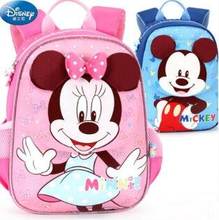 正版Disney迪士尼米奇米妮幼兒園書包中小班男童女童卡通寶寶書包兒童雙肩背包