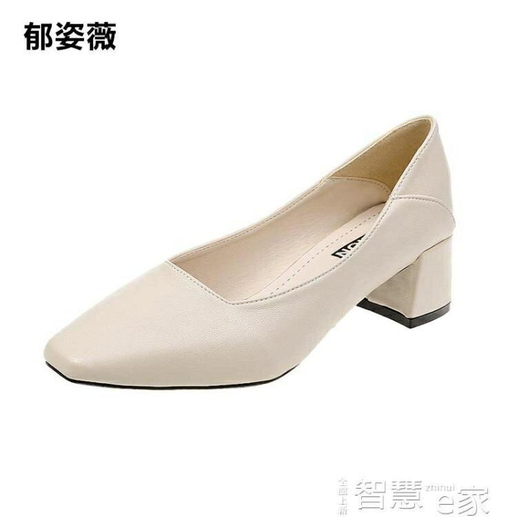 中跟鞋 法式小高跟鞋女新款法式粗跟單鞋女中跟百搭網紅復古奶奶鞋工作鞋