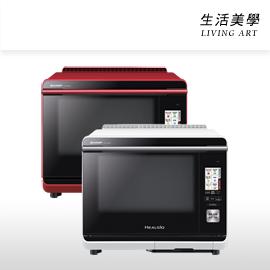 ★整點特賣★日本公司貨夏普SHARP【AX-XW300】30L水波爐微波爐烤箱自動料理464種