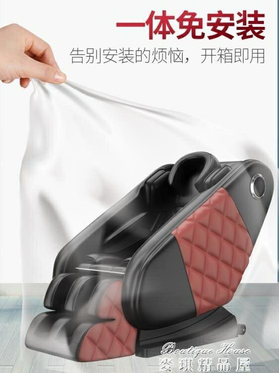 按摩椅 家用按摩椅全自動多功能老人按摩器太空艙揉捏推拿電動沙發椅丨YYJ 交換禮物 雙十二購物節