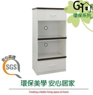 【綠家居】羅米斯環保2.2尺塑鋼二抽餐櫃收納櫃(二色可選)